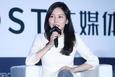 Nữ tỉ phú Trung Quốc chứng minh tài không đợi tuổi khi điều hành tập đoàn của cha ở tuổi 23