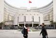 Trung Quốc cân nhắc lại chiến lược toàn cầu đối với đồng nhân dân tệ