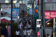 Kinh tế Nhật Bản có thể mất 4 năm để lấy lại những gì đã mất vì dịch Covid-19