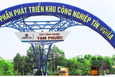 KCN Tín Nghĩa dừng phát hành 14 triệu cổ phiếu