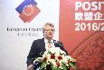 Phòng Thương mại EU tại Trung Quốc: Trung Quốc mở cửa sẽ có lợi cho tất cả