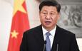 Chủ tịch Tập Cận Bình: Thoả thuận thương mại tạm thời có lợi cho cả Mỹ và Trung Quốc, kí càng sớm càng tốt