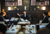 Khái niệm 'mặc khải', 'liên hoa sinh' trong phát ngôn của ông Đặng Lê Nguyên Vũ