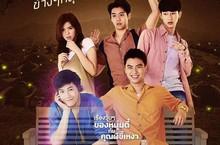 Phim đam mỹ 'Cậu ấy đi tiết Thanh Minh bên cạnh mộ tôi' tập 3: Mes ra tay cứu Than một bàn thua trông thấy!