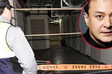 Phong tỏa nơi tài tử Jo Min Ki tự sát và kết luận cuối cùng vụ quấy rối tình dục 20 người