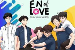 'Cha đẻ' của phim đam mỹ 'Love By Chance' tung ấn phẩm mới khiến fan háo hức