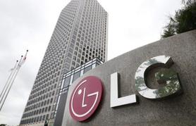 Vingroup đang tìm cách mua lại tất cả các nhà máy sản xuất smartphone của LG
